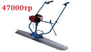 -Продажа строительного оборудования и материалов для устройства промыш